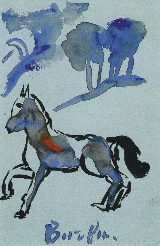 David Davidovich Burliuk. Blue horse