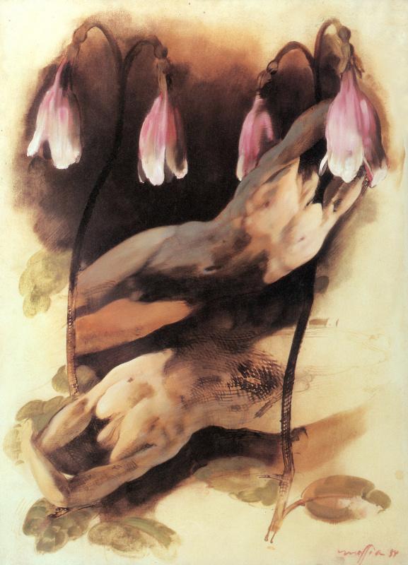 Даниэль Мафия. Цветы