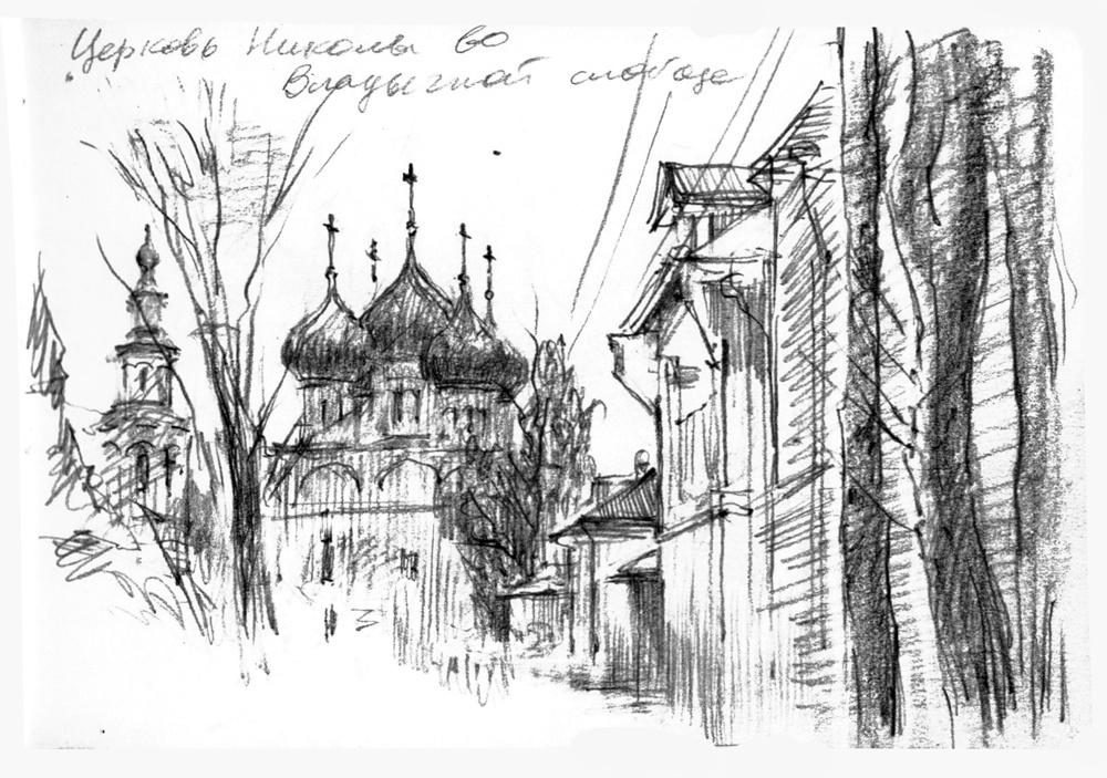 Boris Anatolevich Studentzov. The Church of St. Nicholas in Vladychnaya Sloboda