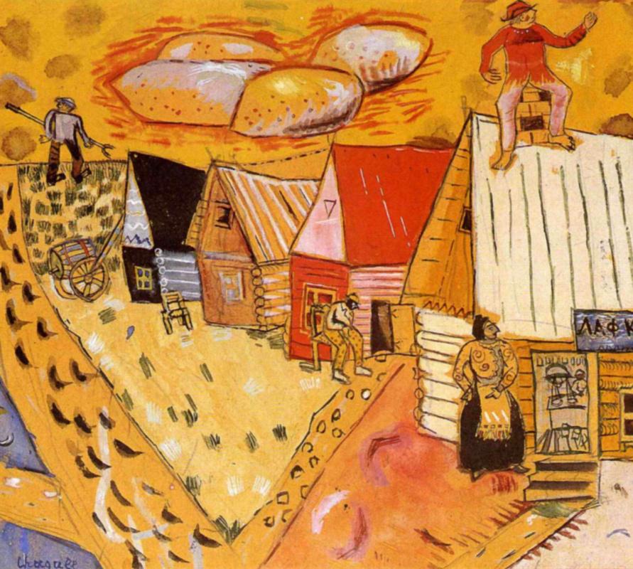 Marc Chagall. Shop