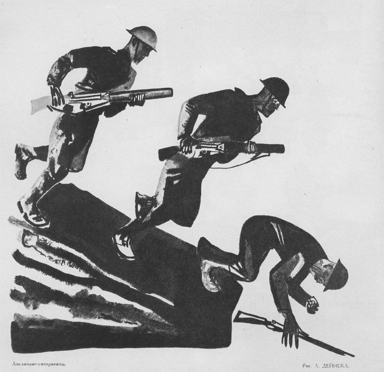 Александр Александрович Дейнека. Англичане интервенты. Иллюстрация из журнала «Прожектор» (1928. № 2)