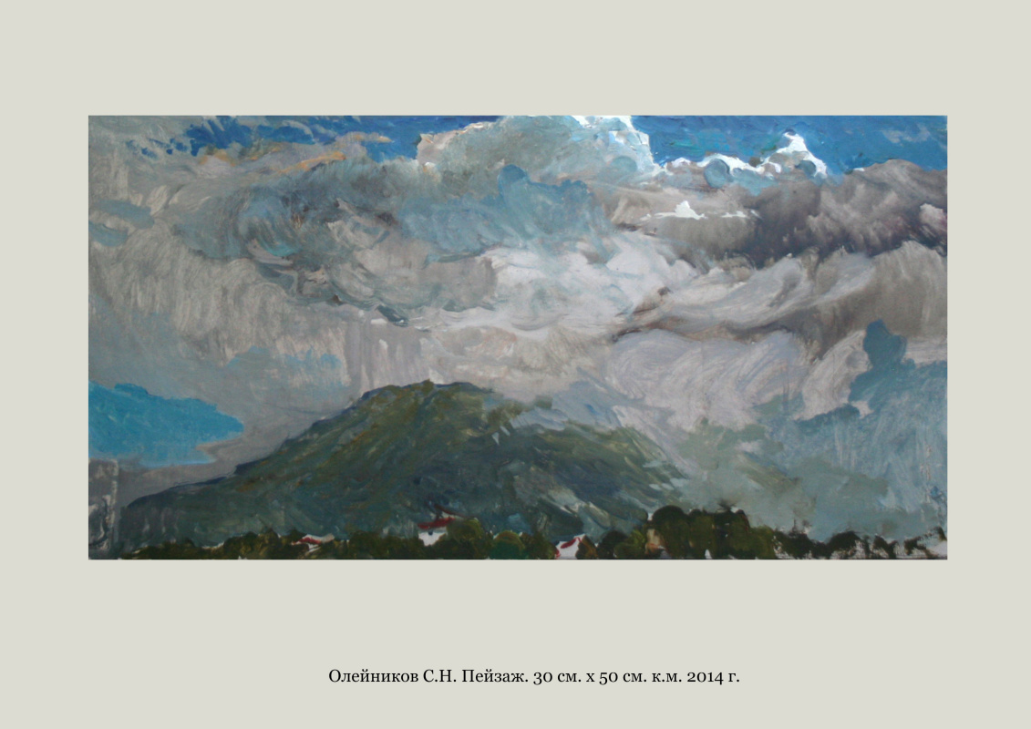 Sergey Nikolaevich Oleynikov. Landscape