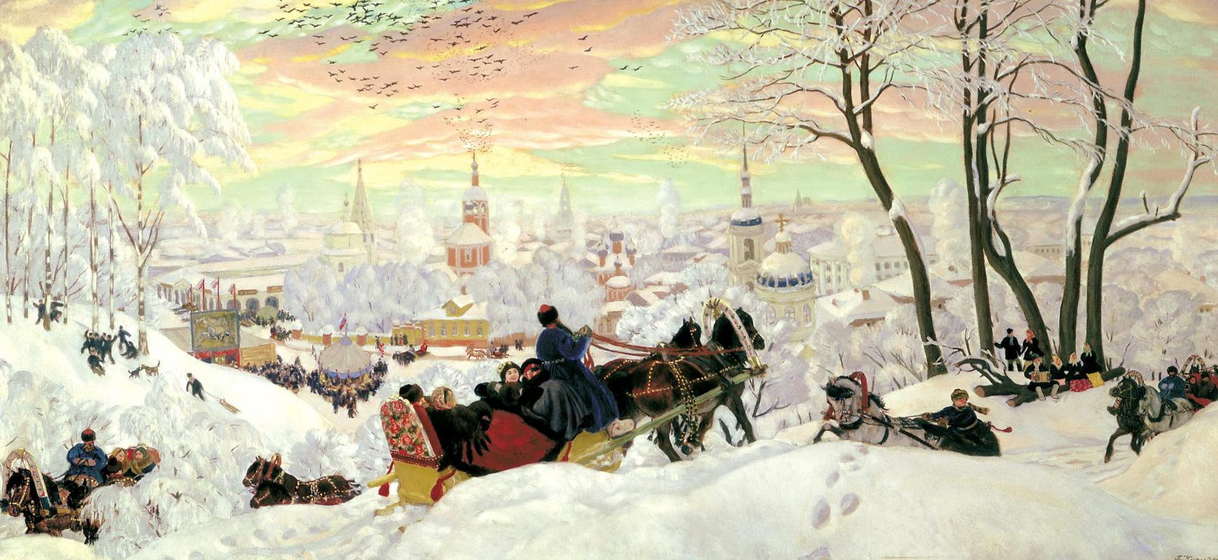 Boris Kustodiev. Carnival