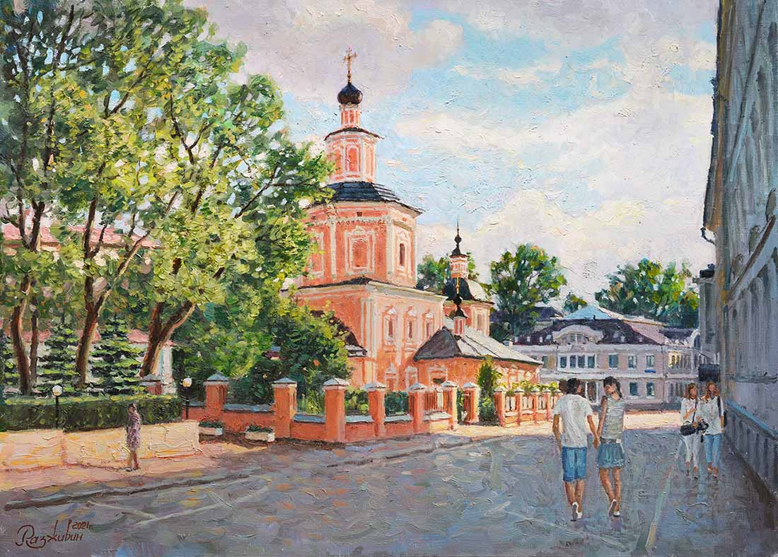 Igor Razzhivin. Remembering the Summer