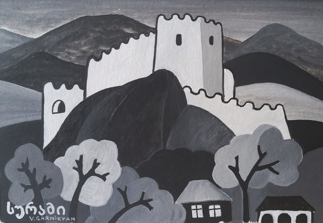 Владимир Гарникян. Fortress Surami. Georgia
