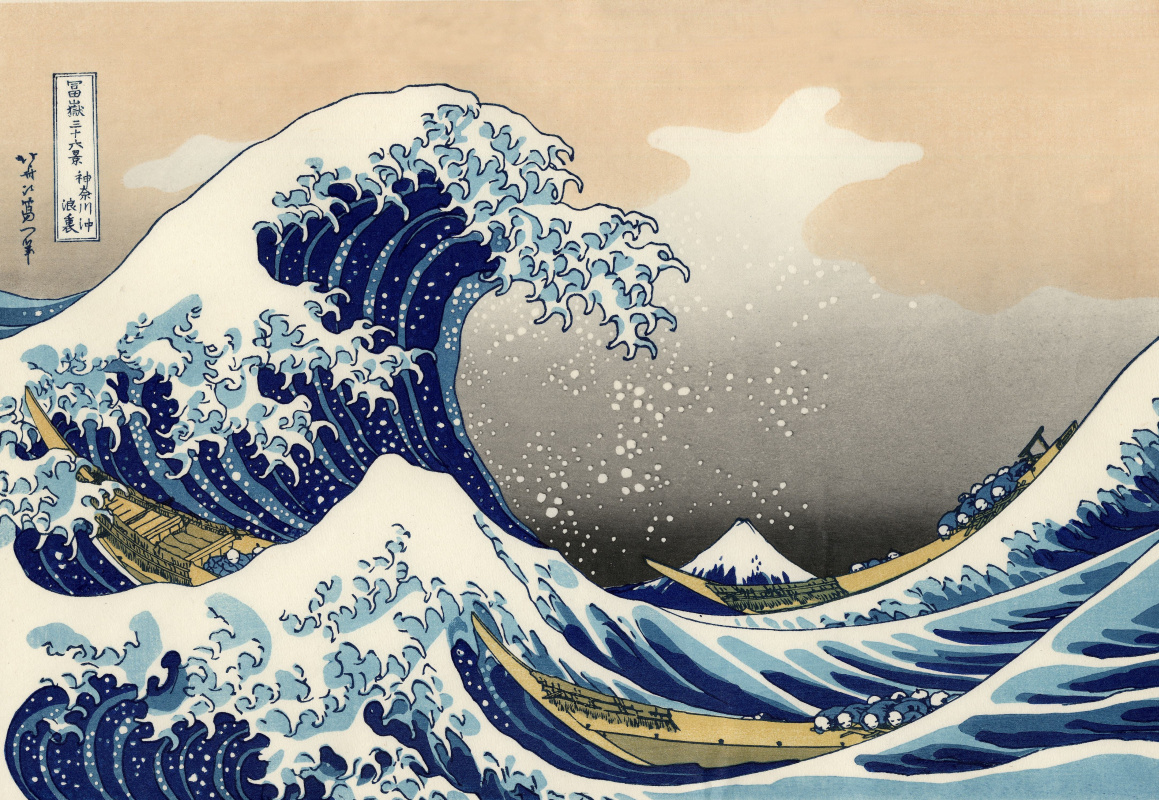 Современная копия произведения Хокусая (отпечатано ок. 1930 года).