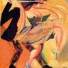Танцующая женщина