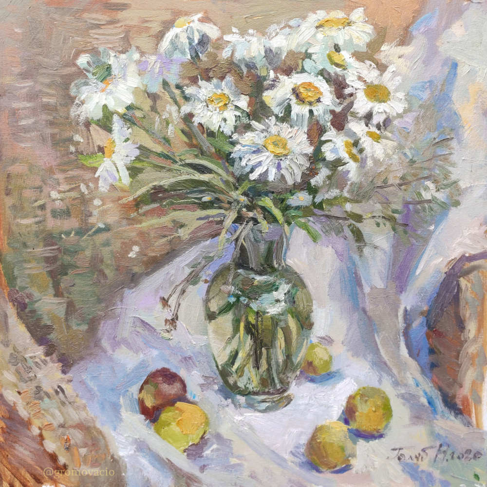 "Nika Golub. ""Chamomile with apples"""