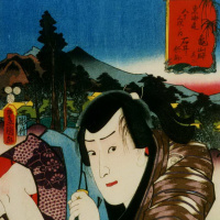 Утагава Кунисада. 47 Станция Камеяма. Актер Ичимура Удзаэмон XII в роли Ишии Хёсуке