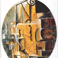 Пабло Пикассо. Скрипка