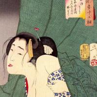 """Наложница периода Каеи. Серия """"32 женских лика повседневности"""""""