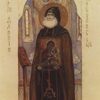 Виктор Михайлович Васнецов. Алипий-живописец. Эскиз росписи Владимирского собора в Киеве