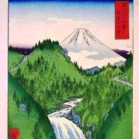 """Утагава Хиросигэ. Водопад в горах Ицу. Серия """"36 видов Фудзи"""""""
