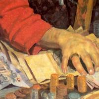 Merchant (Man with money). Fragment