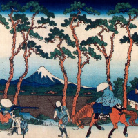 Ходогая на Токайдо