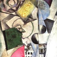 Марк Захарович Шагал. Кубистический пейзаж
