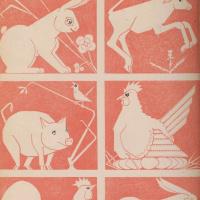 Грант Вуд. Ферма в Хилл. Домашние животные II