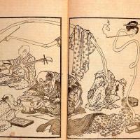 Katsushika Hokusai. Fantomes japonais