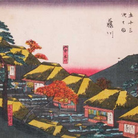 """Утагава Хиросигэ. Фудзикава: поселок и станция в горах. Серия """"53 станции Токайдо"""". Станция 37 - Фудзикава"""
