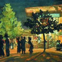Ночь. Тверской бульвар. 1909  белила