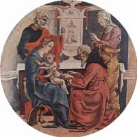 Козимо Тура. Обрезание Христа, тондо