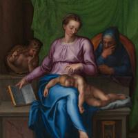 Святое семейство (Безмолвие)