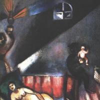 Марк Захарович Шагал. Рождение ребенка