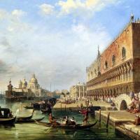 Санта-Мария делла Салюте от Дворца Дожей в Венеции