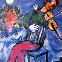 Синий скрипач