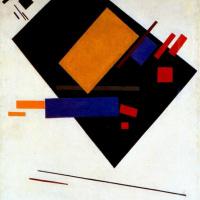 Казимир Северинович Малевич. Супрематическая живопись (с черной трапецией и красными площадями)