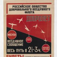 "Александр Михайлович Родченко. Плакат ""Добролет"""