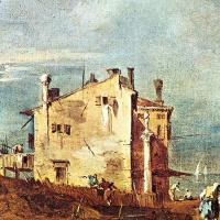 Франческо Гварди. Каприччио: развалины аркады и крестьянские дома у Лагуны, фрагмент