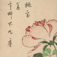 Утагава Хиросигэ. Пионы