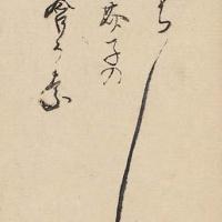 Утагава Хиросигэ. Маки