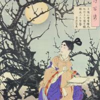 "Цукиока Ёситоси. Сугавара-но Митидзанэ. Серия ""100 видов луны"""