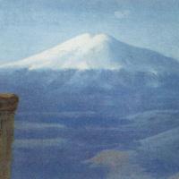 Elbrus day