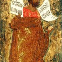 Феофан Грек. Пророк Гедеон