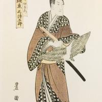 Актер Бандо Мицугоро III в роли Идзаэмона