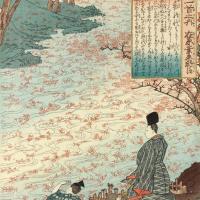 "Утагава Куниёси. Аривара-но Нарихирэ-но Асон. Поэт Аривара-но Нарихирэ со спутниками на берегу реки Тацута любуется осенними листьями. Серия ""Сто стихотворений ста поэтов"""