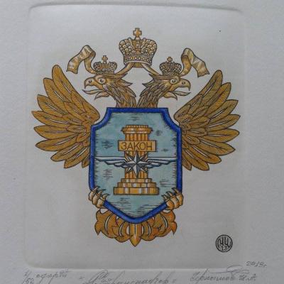RosTransNadzor