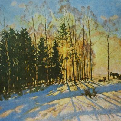 Winter sun. Ligachovo. 1916
