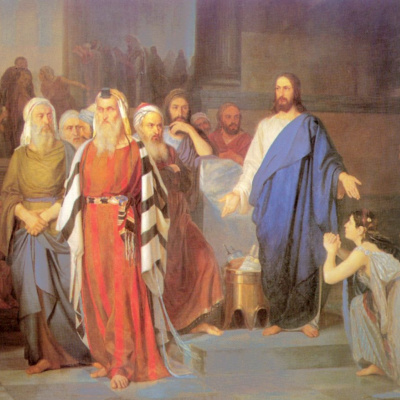 The adulteress before Christ