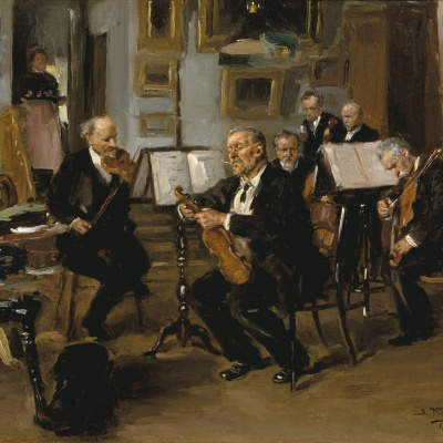 Музыкальный вечер
