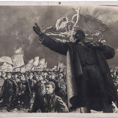 Макет плаката с изображением В. И. Ленина