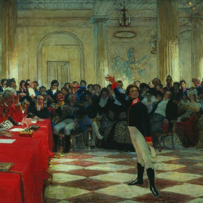 А. С. Пушкин на акте в Лицее 8 января 1815 года