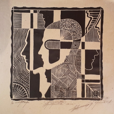 Igor Alexandrovich Chernyshov. Space of Thought (Brain Takeaway)
