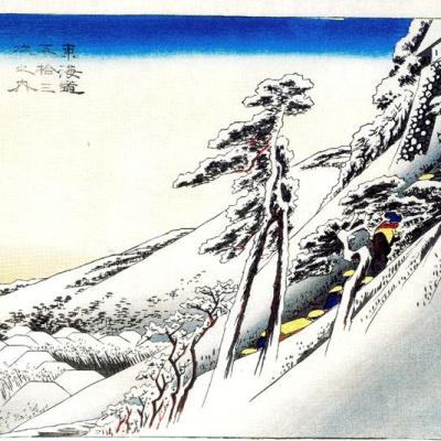 Mountain Yuga, in the province of Bizen