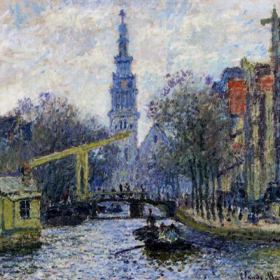 Канал и Южная церковь в Амстердаме