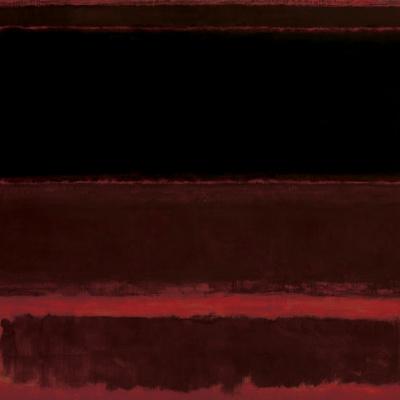 Четыре темные отметины на красном