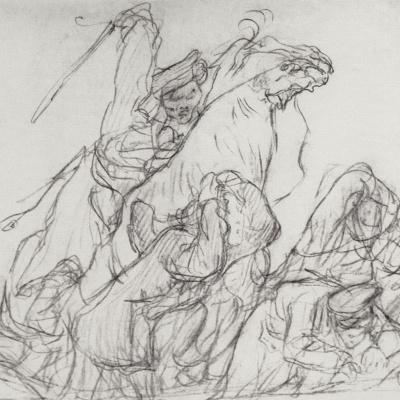 Разгон казаками демонстрантов в 1905 году
